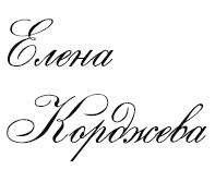 Kordzeva.com -